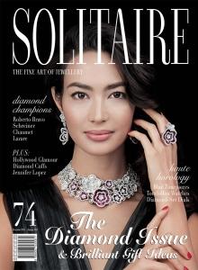 Jaime-Moreno-Art-In-Fine-Jewelry-Solitaire-Magazine-Issue-74